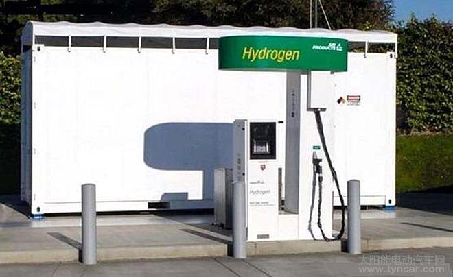 燃料电池汽车加氢站