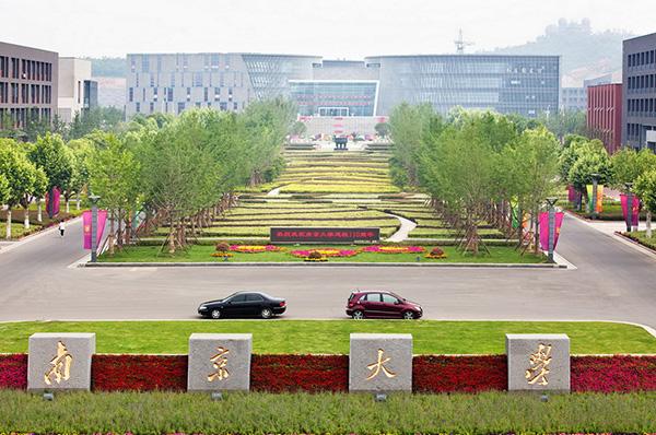 南京防静电地板_南京大学案例