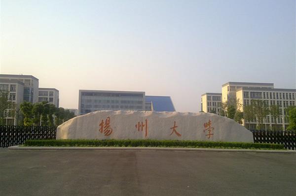 扬州防静电钢地板_扬州大学公司案例