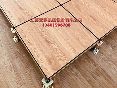 PVC木纹防静电地板